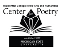 RCAH Poetry Center's Fall Writing Series Kicks Off October 24